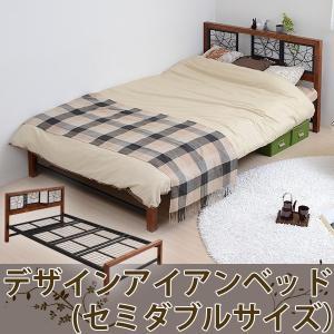 ベッド セミダブルベッド|comodocrea