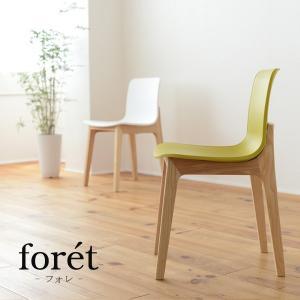 デザイナーズチェア 木製脚 ダイニングチェア フォレ foret|comodocrea