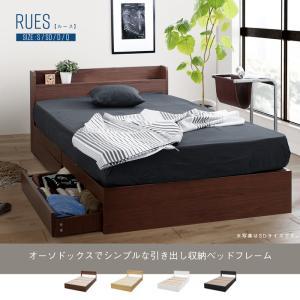 ベッド クイーンベッド フレームのみ 収納付きベッド クイーンサイズ|comodocrea