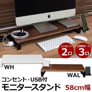 USBポート、電源タップ、携帯フォルダーがついている モニタースタンドです。電源タップは2口。  ノ...