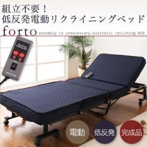 折りたたみベッド シングル 簡易ベッド 電動ベッド リクライニングベット フォルト ベッド|comodocrea