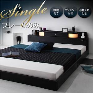 ベッド シングルベッド フレームのみ デュークス...