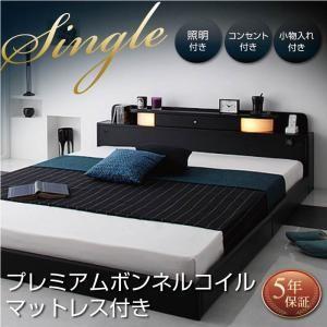 シングルベッド ベッド シングル シングルベッド マットレス付き ベッド デュークス ボンネルハード comodocrea