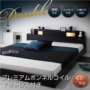 ダブルベッド ベッド ダブル ダブルベッド マットレス付き ベッド デュークス ボンネルハード comodocrea