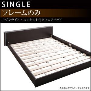 ベッドフレーム シングルベッド ローベッド フロアベッド フレームのみ すのこベッド スノコベッド 安い comodocrea