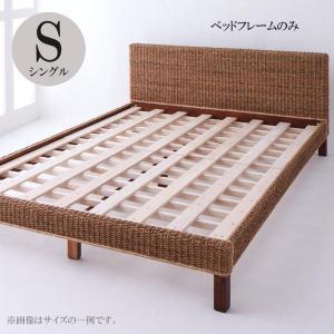 ベッド フレーム シングルベッド ベッド シングル シングルベッド プルメリア フレームのみ|comodocrea