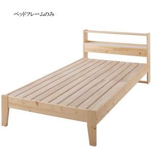 すのこベッド スノコベッド 北欧デザイン コンセント付き すのこベッド  フレームのみ ストーゲン comodocrea