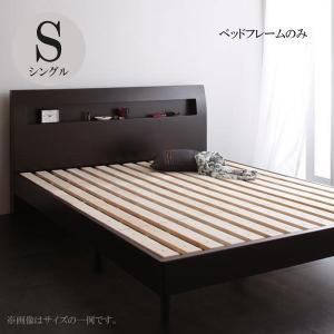 ★こちらは、棚・コンセント付きデザインすのこベッド Alamode アラモード ベッドフレームのみ ...