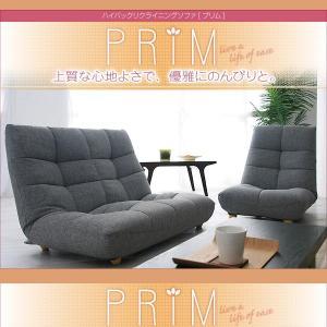 ハイバックソファー リクライニングソファー リクライニング ソファー 1人掛け 一人用ソファー 一人掛けソファー 1人掛けソファー プリム|comodocrea