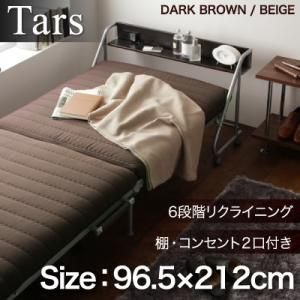 折りたたみベッド シングル 簡易ベッド 折りたたみベッド リクライニングベット タルス ベッド|comodocrea