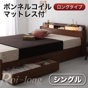 シングルベッド 棚 照明付き 収納ベッド ロイ ロング ボンネルコイルマットレス付き シングル|comodocrea
