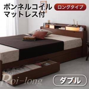 ダブルベッド 棚 照明付き 収納ベッド ロイ ロング ボンネルコイルマットレス付き ダブル|comodocrea