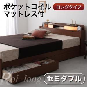 セミダブルベッド 棚 照明付き 収納ベッド ロイ ロング ポケットコイルマットレス付き セミダブル|comodocrea