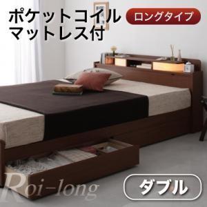 ダブルベッド 棚 照明付き 収納ベッド ロイ ロング ポケットコイルマットレス付き ダブル|comodocrea