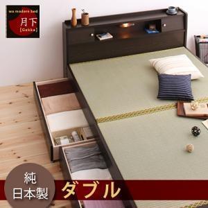 ベッド ダブルベッド ベッド ダブル ダブルベッド 収納ベッド 月下|comodocrea