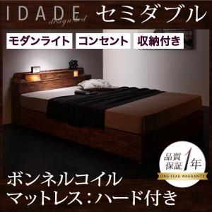 収納付きベッド 収納付きベッド 収納付きベッド セミダブル マットレス付き ベッド イダーテ ボンネルハード|comodocrea
