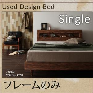 ベッドフレーム シングルベッド サイズ シングルベッド フレームのみ すのこベッド スノコベッド 安い|comodocrea