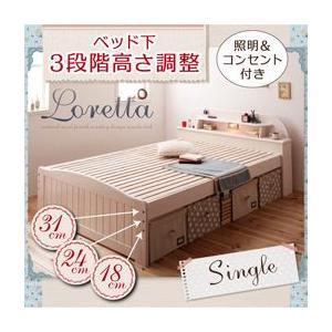 すのこベッド スノコベッド すのこベッド すのこベット ロレッタ シングルベッド comodocrea