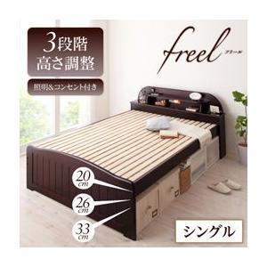 すのこベッド スノコベッド すのこベッド すのこベット フリール シングルベッド comodocrea