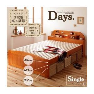 すのこベッド スノコベッド すのこベッド すのこベット デイズ シングルベッド comodocrea