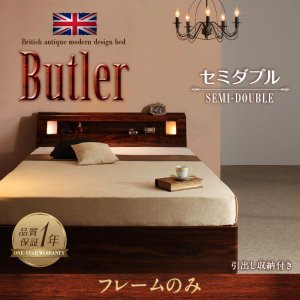 ベッドフレーム ベッド セミダブル セミダブルベッド セミダブルベッド フレームのみ バトラー comodocrea