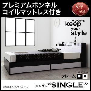 収納付きベッド 収納付きベッド 収納付きベッド シングル マットレス付き ベッド プレミアムボンネルコイルマットレス付き|comodocrea