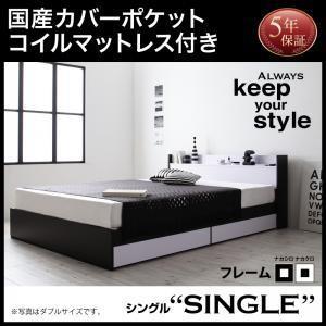収納付きベッド 収納付きベッド 収納付きベッド シングル マットレス付き ベッド 国産カバーポケットコイルマットレス付き|comodocrea