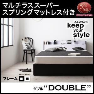 ベッドダブル ダブルベッド ダブルベッド フランスベッドマットレス付き ベッド スーパースプリング|comodocrea