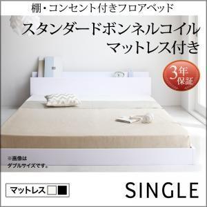 シングルベッド ベッド シングル シングルベッド マットレス付き ベッド|comodocrea
