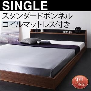 ベッド シングル フロアベッド ダブルウッド スタンダードボンネルコイルマットレス付き シングルベッドの写真