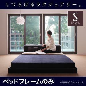 ベッド シングルベッド フレームのみ マッド comodocrea