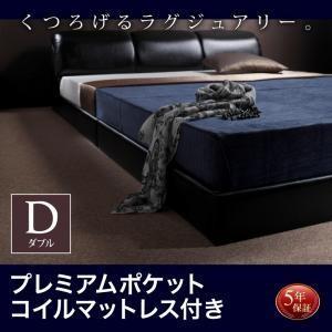 ダブルベッド ベッド ダブル ダブルベッド マットレス付き ベッド マッド ポケットハード comodocrea