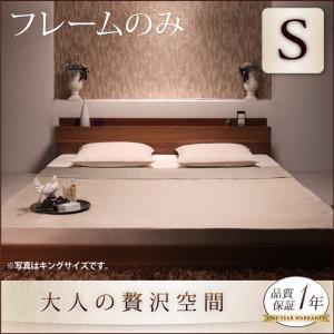 ベッドフレーム シングル ベッド シングルベッド フレームのみ|comodocrea