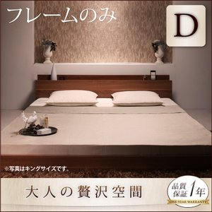 ベッドフレーム ダブル ベッド ダブルベッド フレームのみ|comodocrea