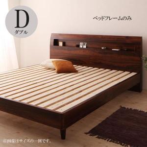 ベッド ダブルベッド ベッド ダブル すのこベッド ダブルベッド ダブル クライノート フレームのみ ダブルベッド|comodocrea
