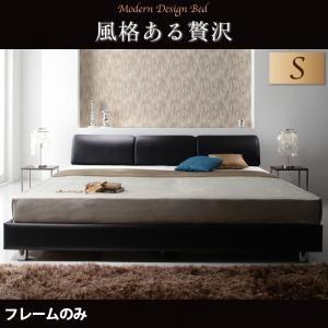 ベッド シングル ベッド シングルベッド フレームのみ|comodocrea