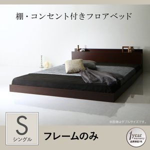 ベッド シングル 北欧 ローベッド シングル シングルベッド...