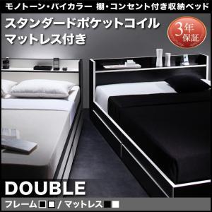 ベッド ダブルベッド 収納ベッド 収納付きベッド マットレス付き ベッド おすすめ 下収納 安い スタンダードポケットコイルマットレス|comodocrea