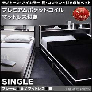 ベッド シングルベッド 収納ベッド 収納付きベッド マットレス付き ベッド おすすめ 下収納 安い プレミアムポケットコイルマットレス|comodocrea
