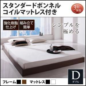 ベッド ダブル ダブルベッド ローベッド レネット ボンネルコイルマットレスレギュラー付き ダブル|comodocrea