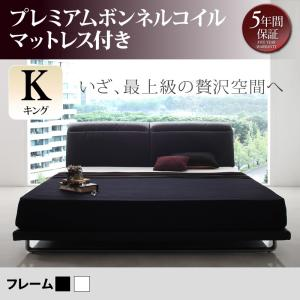 ベッド キング キングベッド ローベッド プレミアムボンネルコイルマットレス付き キング|comodocrea