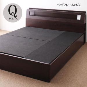 大型サイズ 収納ベッド フレームのみ クイーン|comodocrea
