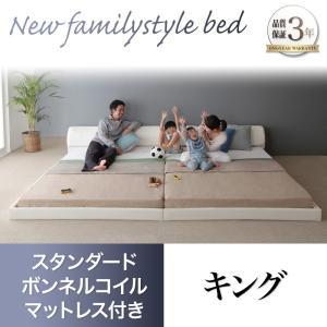 ベッド マットレス付き キングサイズ キングベッド ローベッド  キング|comodocrea