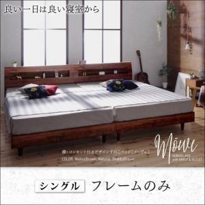 ベッド シングル すのこベッド シングル すのこベッド シン...