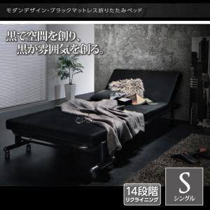 折りたたみベッド シングル ベッド 折りたたみベッド シングル ヴェンセドル|comodocrea