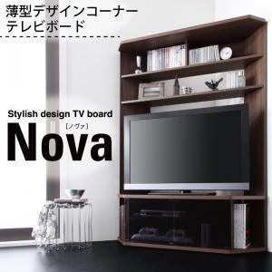 テレビ台 テレビボード おすすめ ランキング ハイタイプ コーナー テレビボード ノヴァ|comodocrea