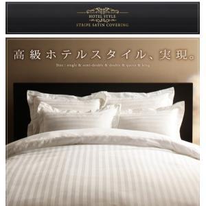 ボックスシーツ セミダブル ベッドカバー セミダブル ホテルスタイル ストライプサテン ボックスシーツ|comodocrea|02