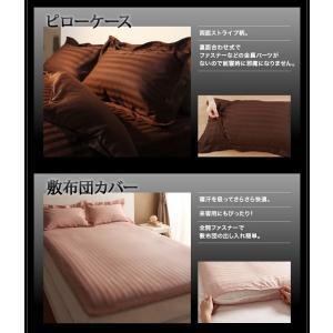 ボックスシーツ セミダブル ベッドカバー セミダブル ホテルスタイル ストライプサテン ボックスシーツ|comodocrea|17