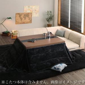 こたつ布団  こたつ布団セット ダブルで暖か 省スペースこたつ掛け敷き布団2点セット 5尺長方形|comodocrea