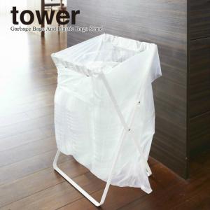 ゴミ袋&レジ袋スタンド おしゃれ 省スペース ゴミ箱 ダストボックス タワー|comodocrea
